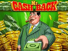 Выигрыши автомата Мистер Кешбек онлайн на деньги