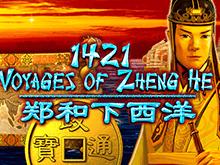 Автомат 1421 Путешествия Чжэн Хэ выигрыш на деньги