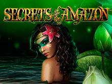 Загадки Амазонки