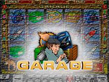 Garage – виртуальный игровой онлайн слот